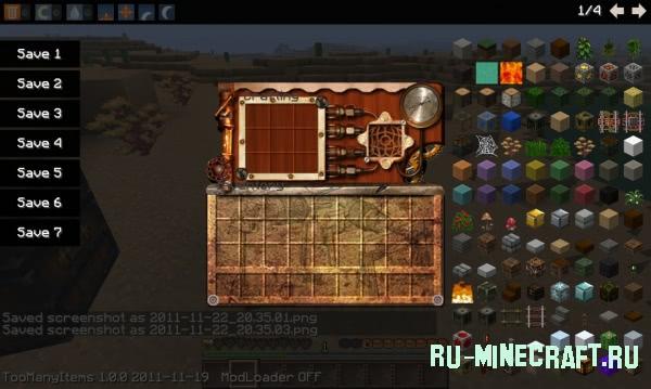 Текстур пак в стиле стимпанк 64px ...: ru-minecraft.ru/tekstur-paki-minecraft/205-100-tekstur-pak-v-stile...