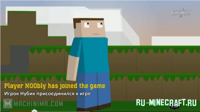 смотреть как играть в майнкрафт: