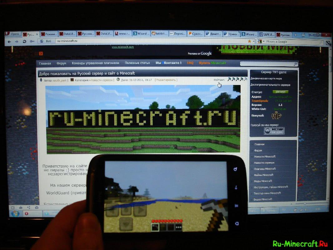 Как скрафтить ускоритель в майнкрафт 1 2 5 - Игра minecraft на двоих играть.