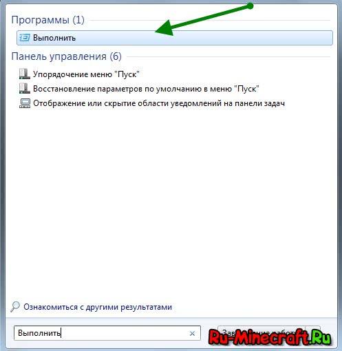 Где находится appdata на windows