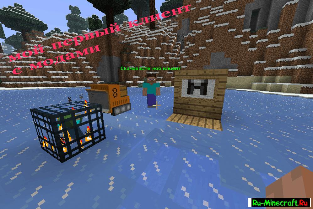 Minecraft powercraft 1.5.2