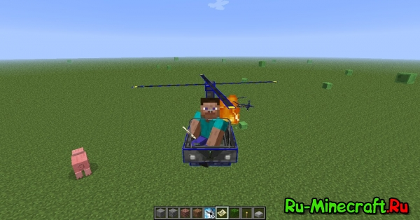 [1.7.2] THX Helicopter - ��� �� ��������� ��� Minecraft