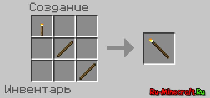 Мод Дайз Для Майнкрафт 1.4.7