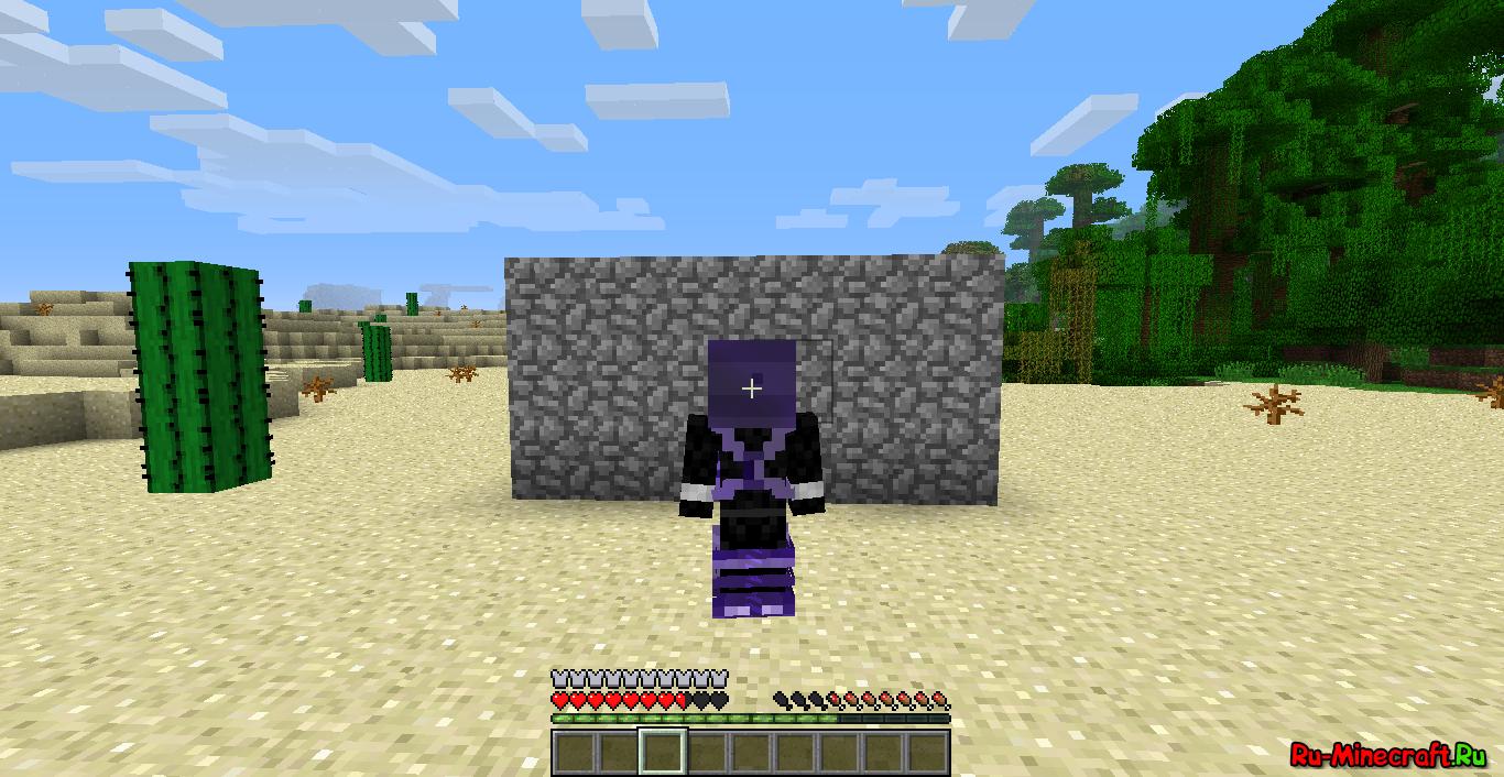 Скачать мод Mob Spawner для Minecraft 1.6.4