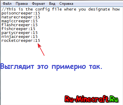 текстура крипера: