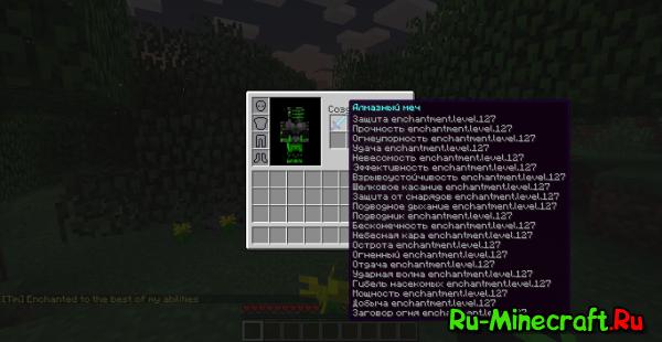 сервера майнкрафт с командой ezp