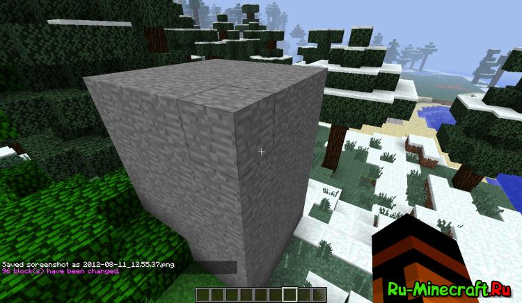 Minecraft pex hack скачать бесплатно   peatix.