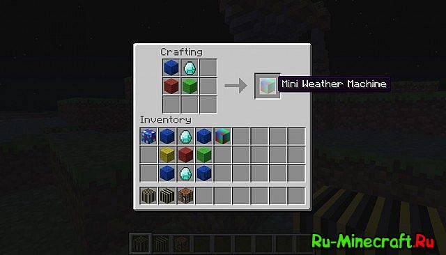1.3.1 Weather Machine - управляй Биомами в Minecraft!