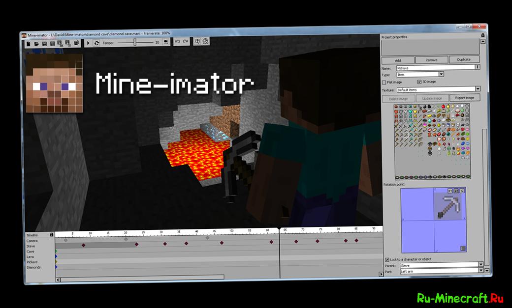 Скачать программу Анимации для Майнкрафта - картинка 4