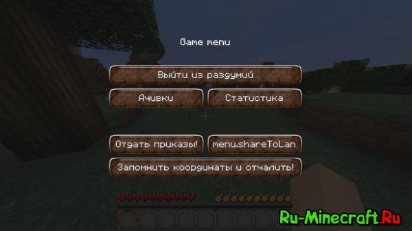 ������� minecraft 70 �����