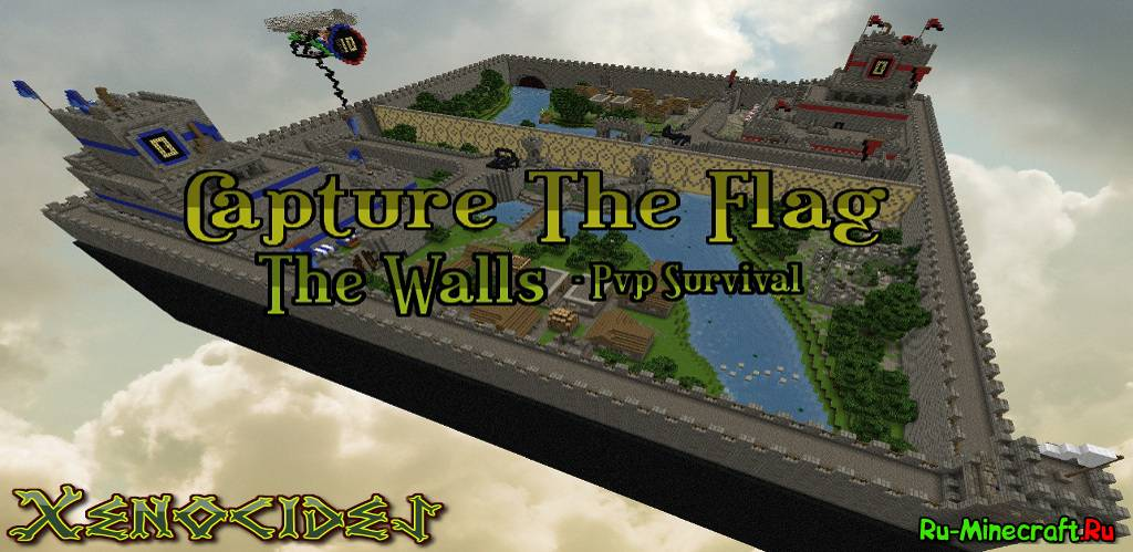 Map the walls capture the flag пвп с флагом