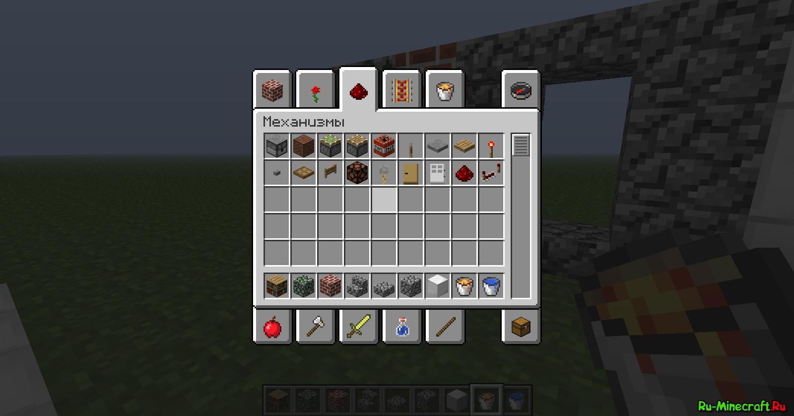 как нарисовать текстуры minecraft: