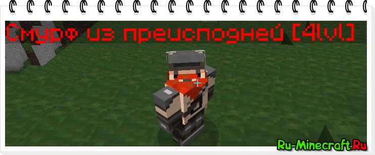 Minecraft Рассадник монстров #164
