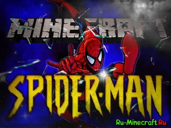 смотреть майнкрафт человек паук 3