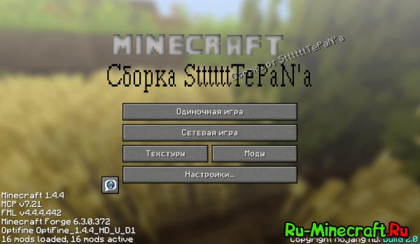 Minecraft установить сервер на vds vps
