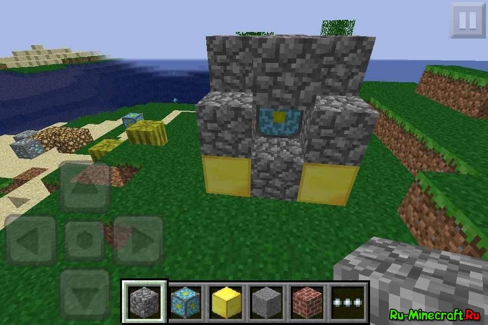 Как сделать порталы в minecraft pe