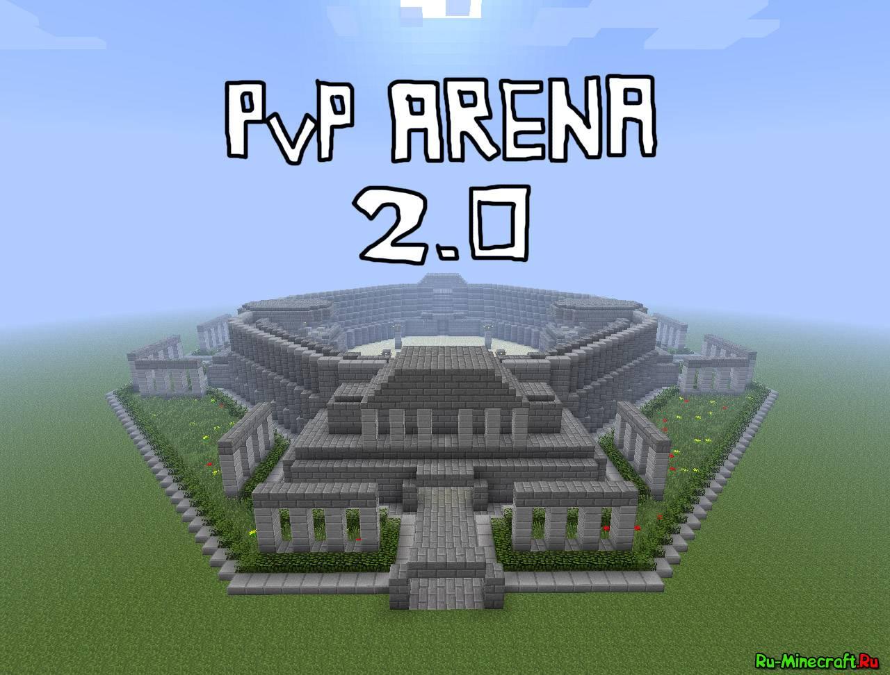 Pvp arena 2 0 новая версия арены для pvp