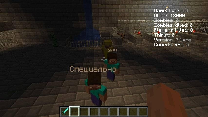Minecraft плагин nps