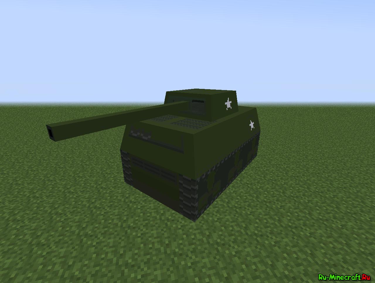 Как сделать в майнкрафте танк без модов чтобы ездил