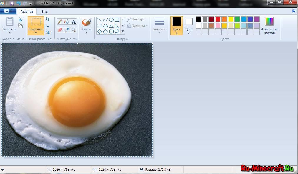 как делать текстуры:
