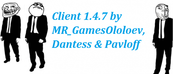 [Client 1.4.7] ������ ��������� by MR_GamesOloloev,Dantesss & Pavloff