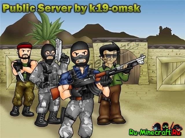 сервера майнкрафт 1 5 2 с контр страйк