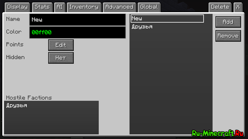 Как сделать диалог в custom npc