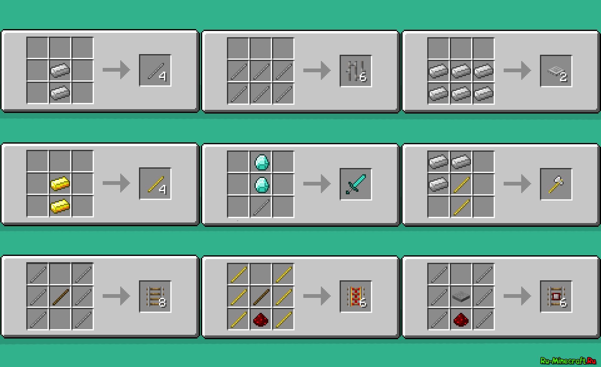 Как сделать в Майнкрафте 1.5.2, 1.7.2, 1.7.10, 1.8, 1.8.7 ...