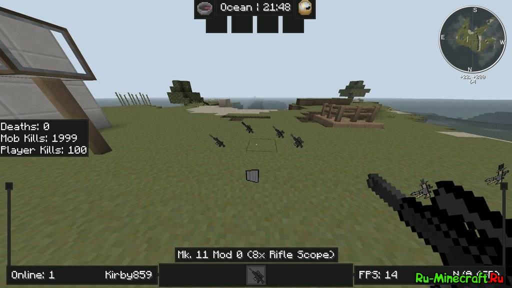 Flans Mod Content Packs - контент паки для Minecraft