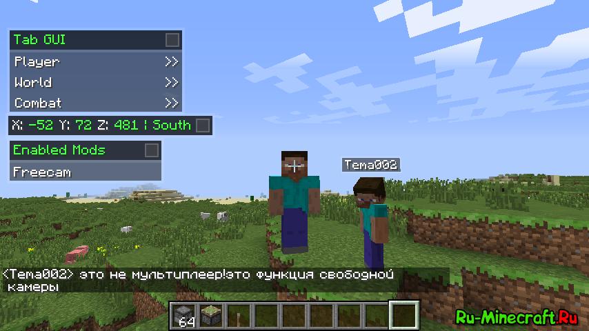 Nodus для Minecraft 1.5.2 - forminecraftmods.ru