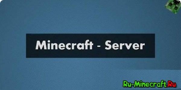 Этот сервер специально сделан для