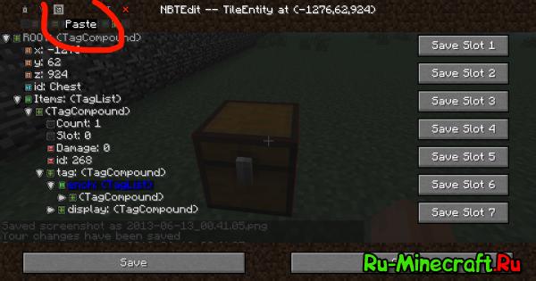 Minecraft железная дорога  Minerssscom