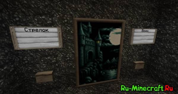 Minecraft врата ада как сделать фото 116