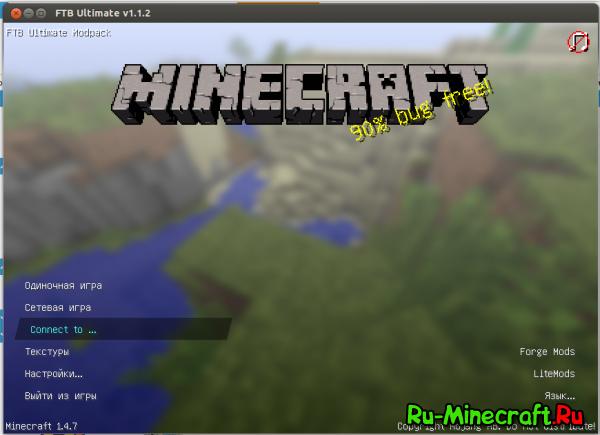 Хостинг для сервера Minecraft - PlayVDS