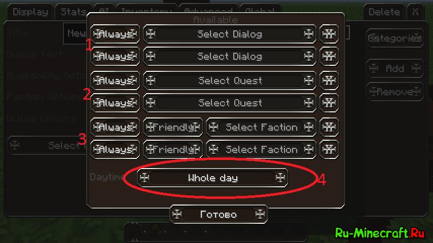 Как в custom npc сделать квест