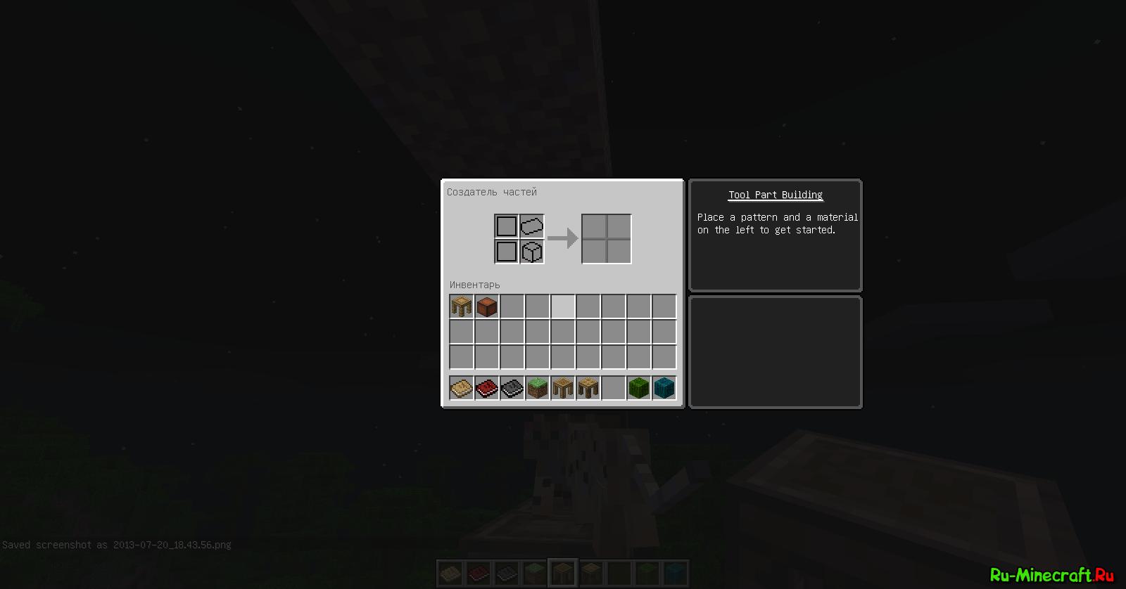Servera minecraft 1.5.2 moldova