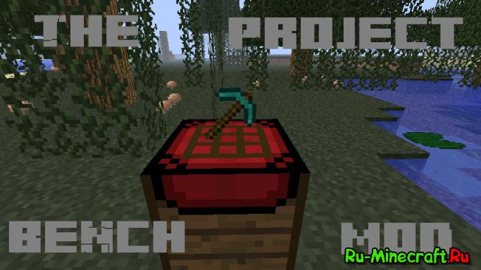 скачать minecraft 1 7 10 с forge и модами