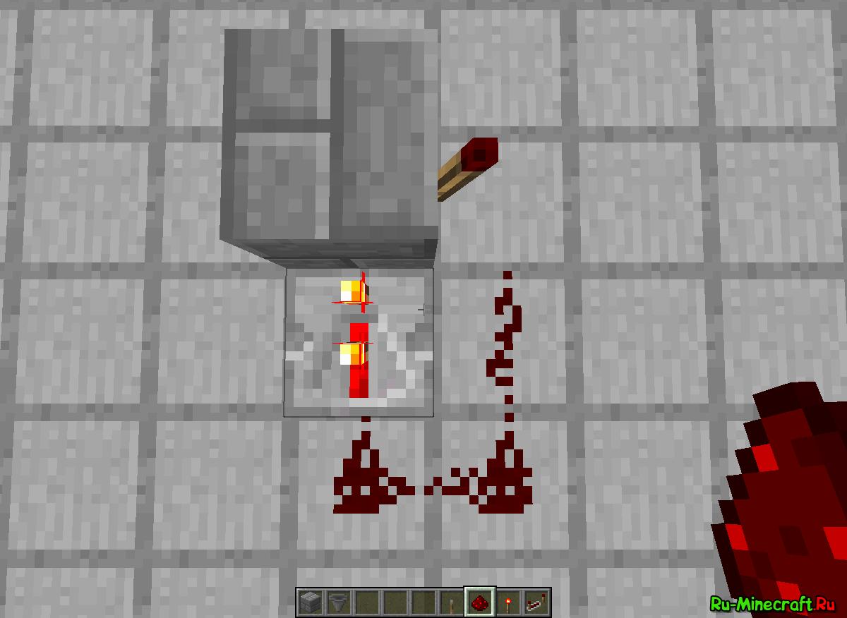 Как сделать так чтобы красный факел мигал