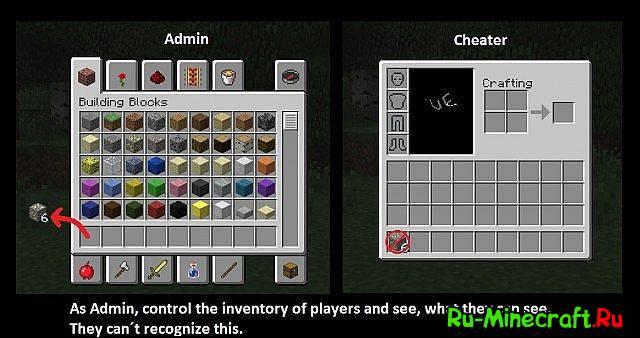 Как сделать игрока админом в minecraft - Биметалл Плюс