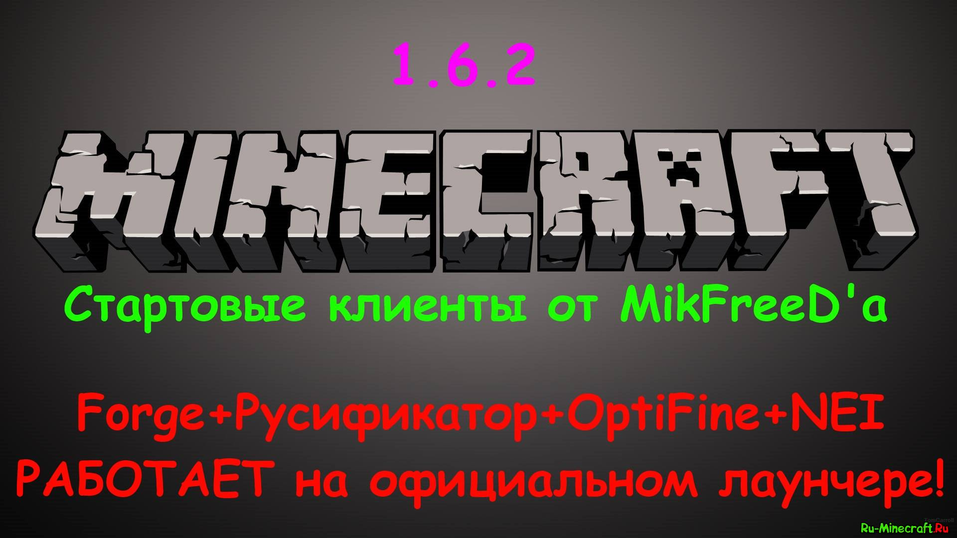 Скачать minecraft 1.5.2 с industrial craft 2 buildcraft forestry - 91