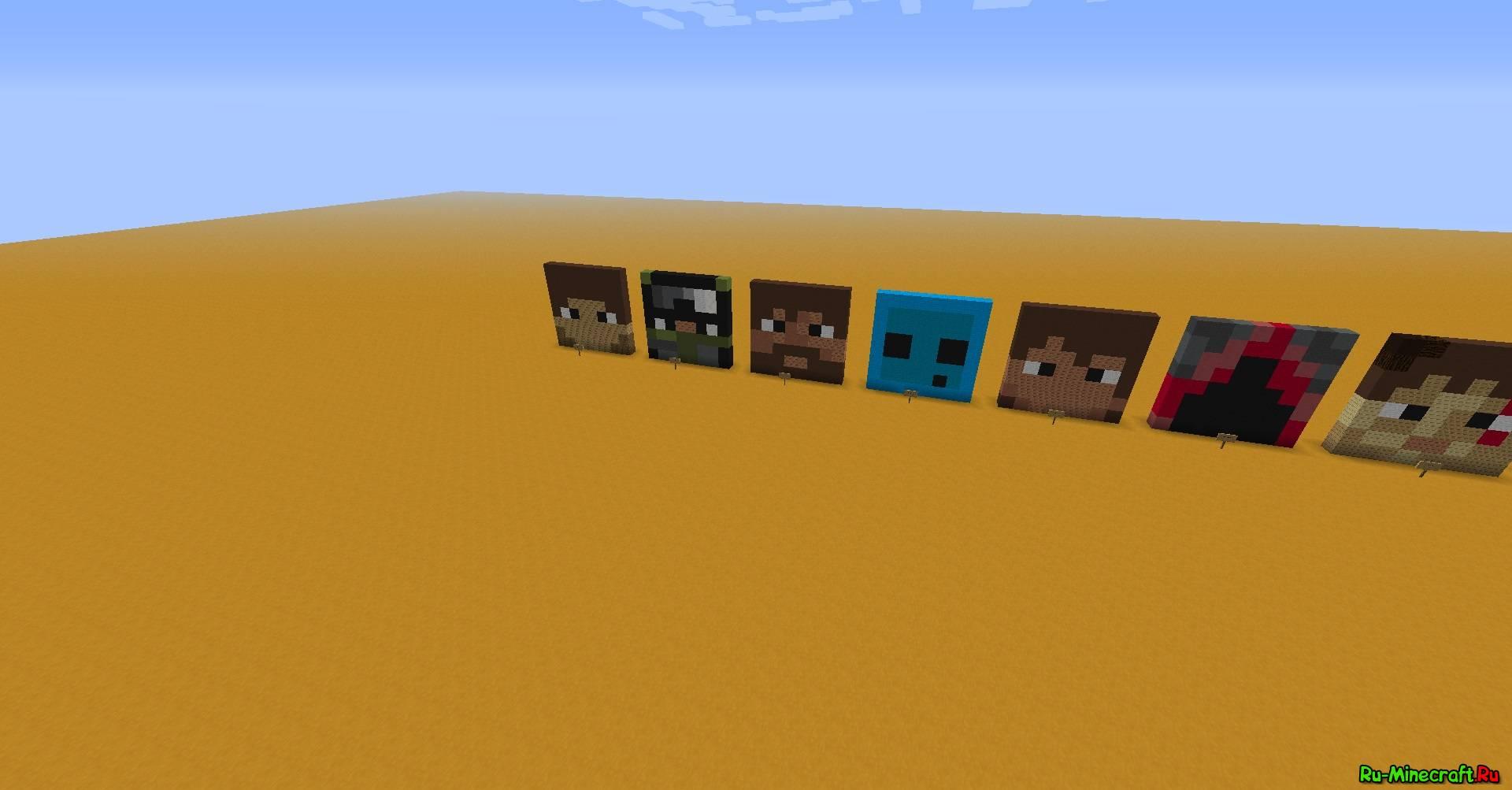 Скачать Карту Na Minecraft