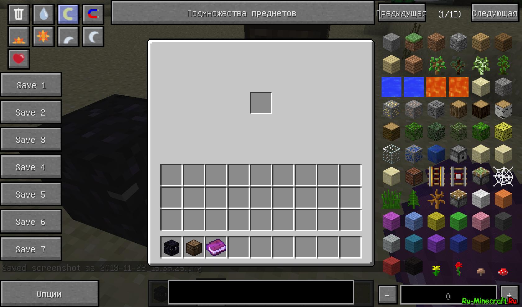 minecraft 1.6.4 galacticraft сборка