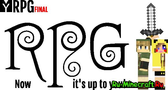 myRPG — Супер РПГ-плагин!