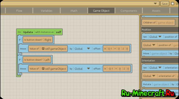 Игр создания как для minecraft программу