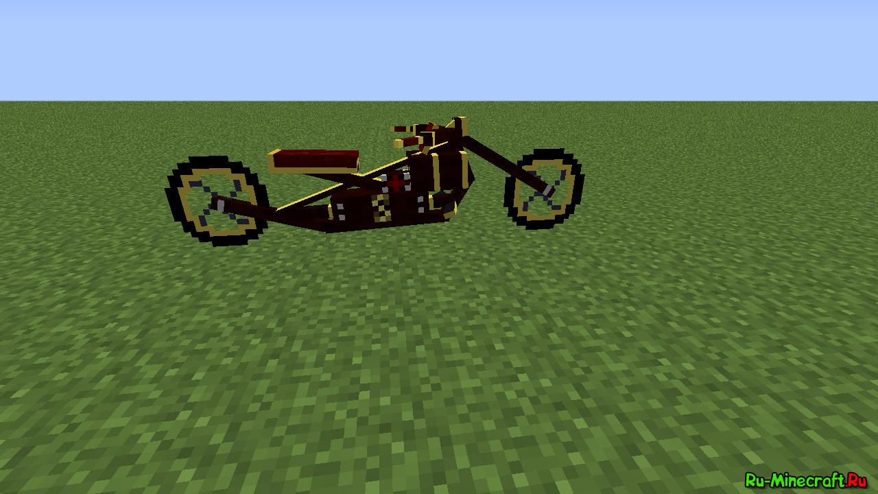 Скачать мод на Майнкрафт 1.7.10 на мотоциклы