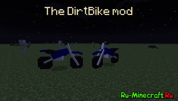The Dirtbike mod - мотоциклы [1.7.10-1.6.2]