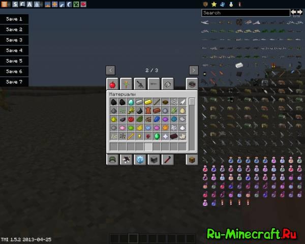 minecraft тайные двери
