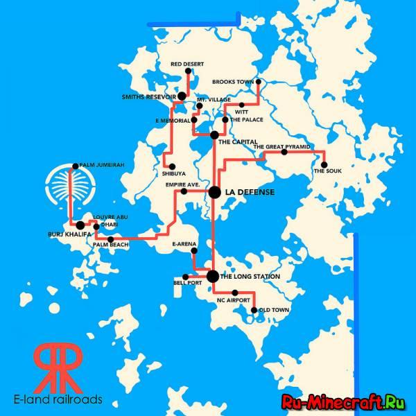 Скачать карту город - 1