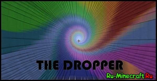 [Карта][1.7.9|1.7.2]The Dropper - мини-игра