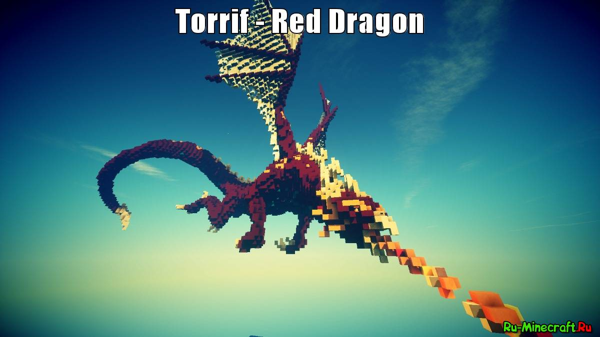 Как сделать живого дракона из блоков